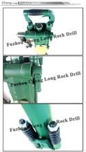 Special latest pneumatic rock drill air leg