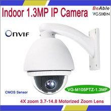 2015 high speed dome IP ptz camera indoor 1.3MP 4x ip ptz camera cell phone controlled remote camera