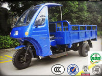 gasoline engine most popular five wheel cargo tricycle