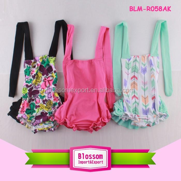 BLM-R058AK