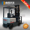2.0tons toyota forklift battery with clamp