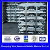 2015 Hot Product Aluminum Ingot ADC12 Factory Price Chongqing