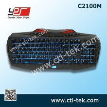 7 Multi-color Illuminated LED Backlit USB Wired Professional Multimedia Gaming Keyboard for PC Laptop (C2100M)