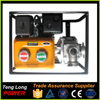 Gasoline Fuel Start With Kerosene Working Water Pump Prices & Specifications