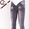 /product-gs/high-waisted-jeans-embroidery-pocket-design-hot-sell-men-jeans-60264707701.html