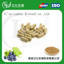 OEM Capsule/ Powder of Organic Grape Seed Extract