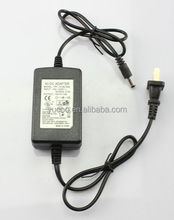 alibaba website switching power supply adapter ac to dc