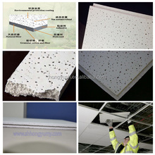 cheap price mineral fiber ceiling t bar material wholesale