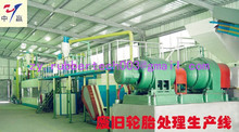Low temperature environmental processing production and The national promotion