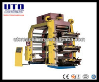 high speed flexo printing machinery good supplier