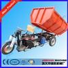 3 wheel motorcycle trailer/best quality 3 wheel motorcycle trailer/new type 3 wheel motorcycle trailer