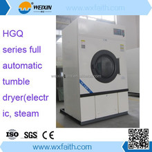 Gas,electric,or steam heated professional clothes dryer distributor