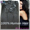 super quality silky straight Brazilian Tangle and Shedding free thick 20inch quad weft clip hair extension