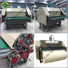 High Quality machinery for carding wool