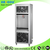 2014 Hot Sales Boiled Water Machine with 2 Filter