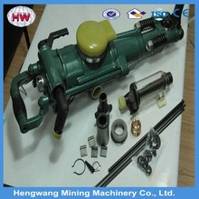 Special latest pneumatic rock drill air leg