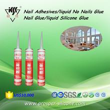 Nail Adhesives/liquid No Nails Glue Nail Glue/liquid Silicone Glue
