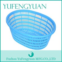 Net Plastic clothes crate /case/ Egg Crate