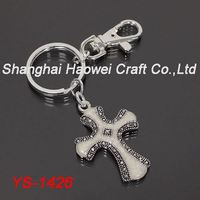 YS-1426 Factory sale custom design hourglass keychain on sale
