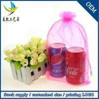 Wholesale 20X30cm Custom Logo Party Gift Bag,Pink Drawstring Bag,Organza Drawstring Pouches