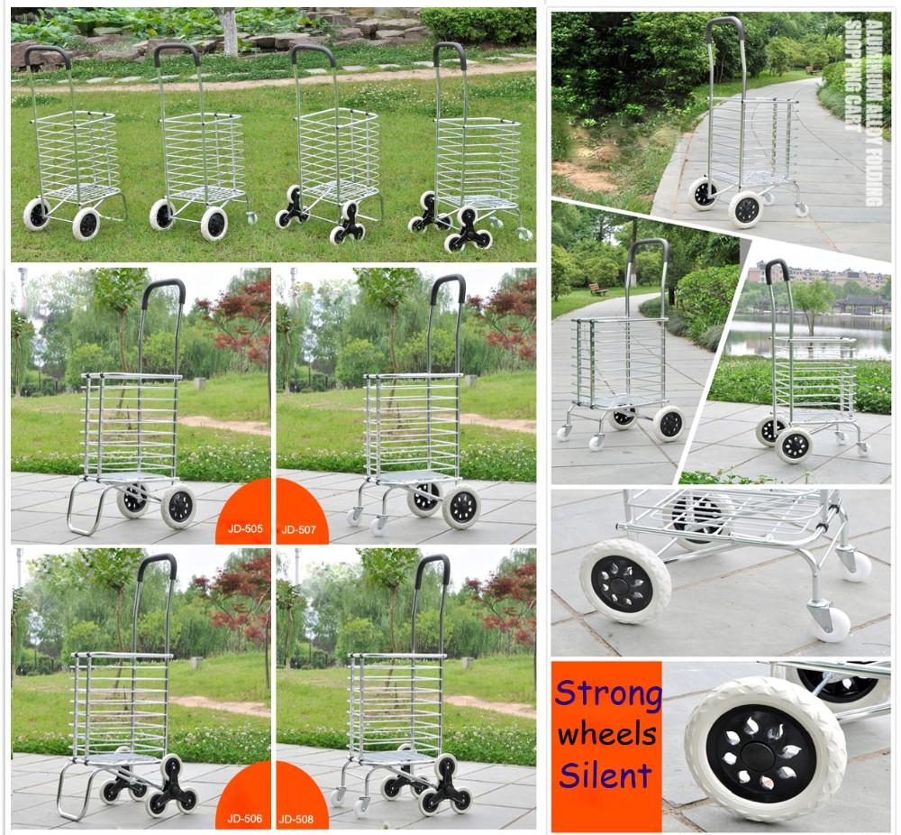 aluminum basket frame-3.jpg