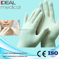 Powder or powder free disposable medical examination gloves