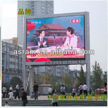 P12 outdoor full color led display screen moving messages full color message/text/information board LED display