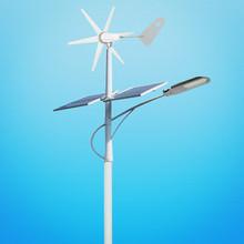 12 V / 24 V 200 W turbina <span class=keywords><strong>de</strong></span> viento <span class=keywords><strong>de</strong></span> 6 cuchillas venta