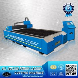 China Laser Cutting Machine Factory Direct Sale