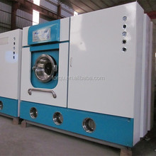 FORQU three cylinders and twelve filters full-auto laundry used dry cleaning equipment