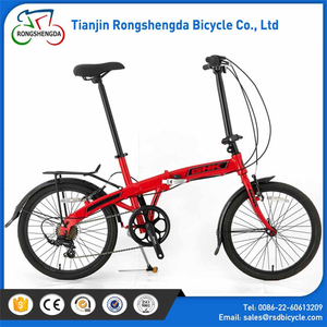 Chine achats en ligne tout suspendu de titane vélos pliants/20 pouces pliant strida vélos/vélos pliants électriques