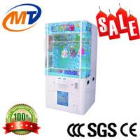 best selling cut ur prize vending machine lottery game machine