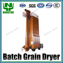 OEM Wheat Dryer Wheat Drying Machine Factory Direct Sale Circulation Wheat Dryer 20000kg/batch 5HL-20