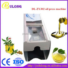 DL-ZYJ02 full automatic oil press with CE certification