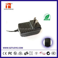 High efficiency 17v 1a ac power adapter 16v 1.5a power adapter