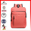 Fashion Women Casual Backpack pink College Backpack(ES-Z176)