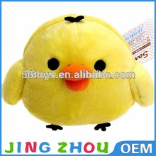 stuffed animal toy,plush yellow chicken toys,stuffed chicken plush toy