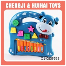 cartoon cow plastic musical instruments toy organ for baby 3 colors mixed