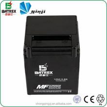 Batrex Power King Battery Motorcycle Battery 12v2.5ah