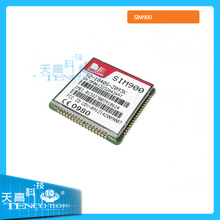 High quality sim900 gsm module PRICE (IC Supply Chain)