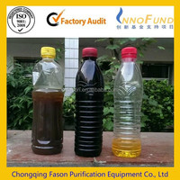 New standard competitive price waste oil recycling machine waste oil to diesel oil