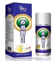 OBM/OEM supply type Antibacterial foot deodorant spray