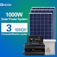 Moge 1000w portable solar power panel kit systems standard configuration