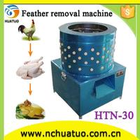 2013 weekly top selling high qianlity preserving quail eggs for sale HTN-30