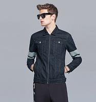 Men Casual Sleeve Stripes Washed Denim Jacket