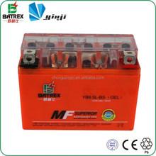 Maintenance Free Bateria De Gel De Moto, 12V 6.5Ah Gel Battery For Motorcycle