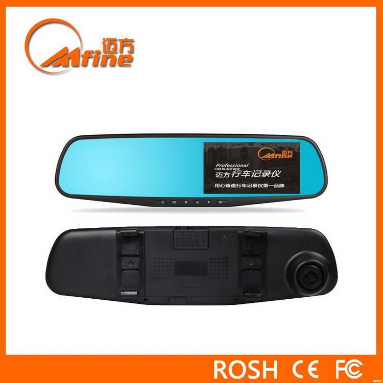 top sell rearview mirror car dvr security camera system. Black Bedroom Furniture Sets. Home Design Ideas