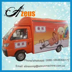 Hot beautiful designed electric mobile food car with customized logo