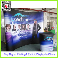 Curved Pop Up Display Booth Manufacturer In Guangdong