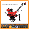 Made In China Small Size Power Tiller Cultivators Factory Price For Wholesaler